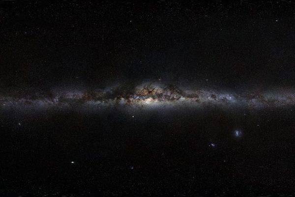 Extraños objetos en la Vía Láctea