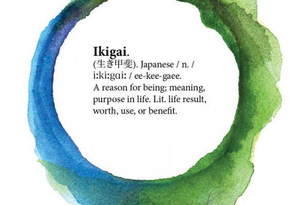 La filosofía japonesa del Ikigai