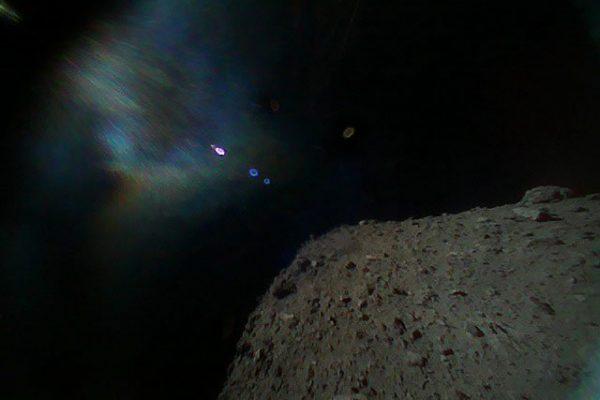 Asteroide Ryugu y Minerva-II